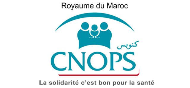 Concours de Recrutement CNOPS 2021 (45 Postes)