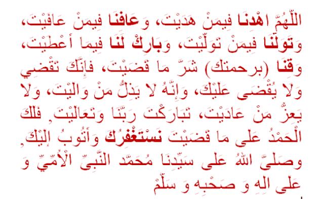 doa qunut ada berapa ayat - doa qunut adi hidayat