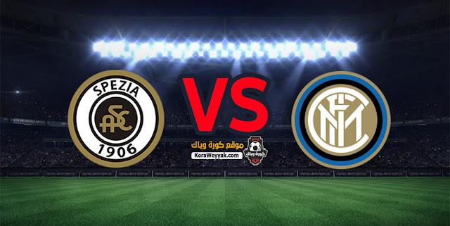 نتيجة مباراة انتر ميلان وسبيزيا اليوم 20 ديسمبر 2020 في الدوري الايطالي