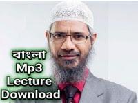 Jakir Naik Full Mp3 Lecture in Bangla
