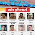 स्टेट बैंक ने बिकरू कांड में शहीद पुलिसकर्मियों के परिवारों को दिए 2.40 करोड़