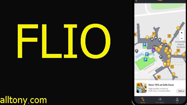 تطبيق FLIO للمطارات ورحلات الطيران للايفون والاندرويد