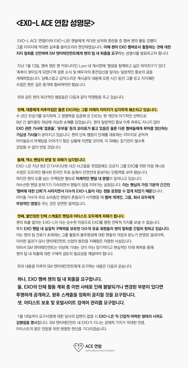 EXO-L hayran birliği SM'in Chen'i EXO'dan çıkarmasını istiyor