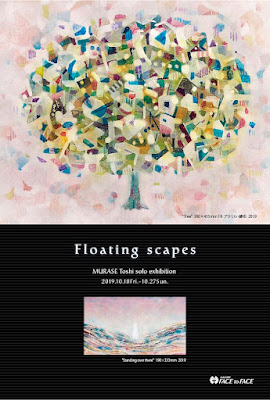 """Solo Exhibition """"Floating scapes"""" @Gallery Face to Face, Nishiogikubo Tokyo"""
