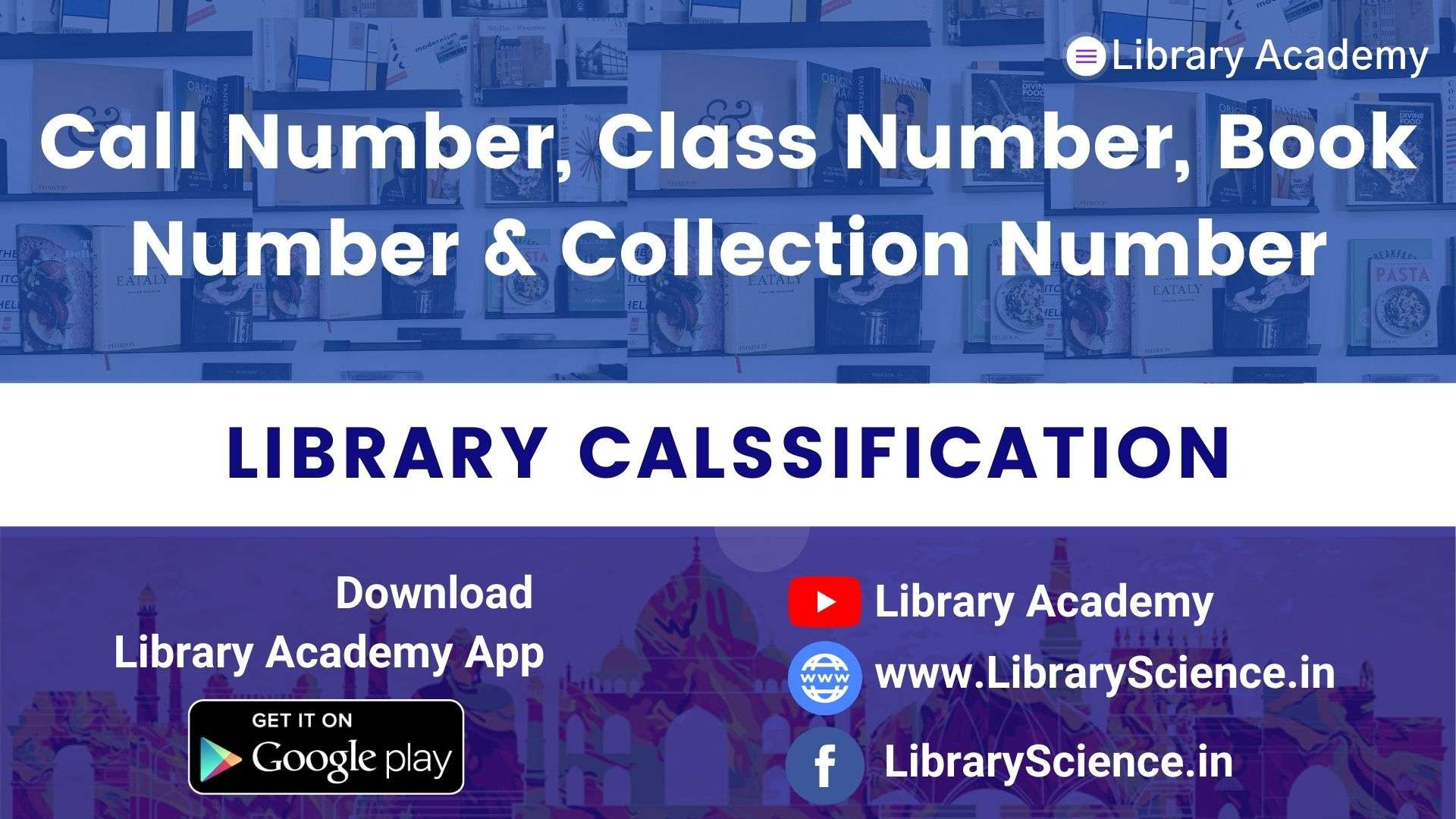 what is library call number