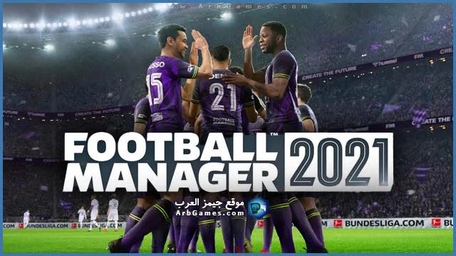 تحميل لعبة Football Manager 2021 للكمبيوتر من ميديا فاير