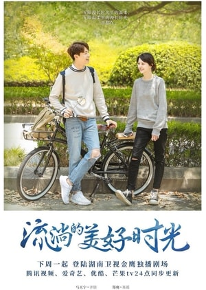 River Flows To You Plot synopsis, cast, trailer, Chinese Drama Tv series