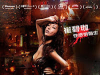 Film Robbery (2016) 720p BluRay Subtitle Indonesia