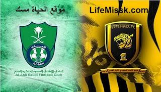 مباراة الأهلي السعودي والإتحاد بتاريخ 09-08-2020 والقنوات الناقلة في الدوري السعودي