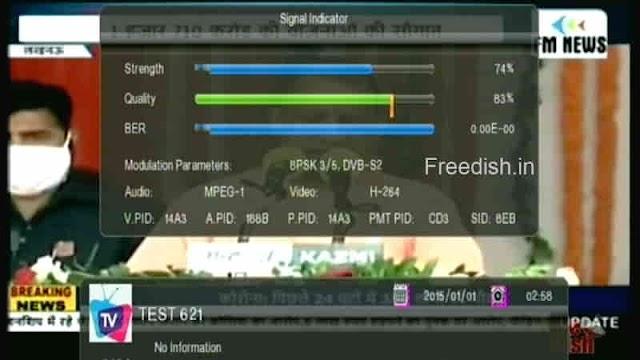 एफएम् न्यूज़ चैनल डीडी फ्री डिश के MPEG-4 स्लॉट पर - LCN 116