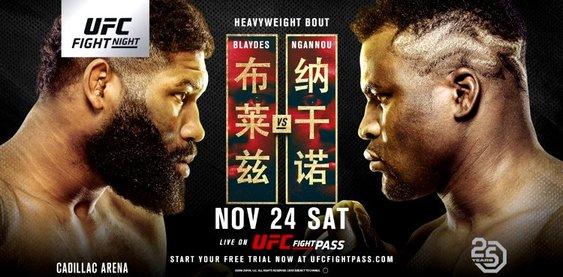Francis Ngannou vs Curtis Blaydes Fight Video UFC FN 141