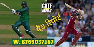 BAN vs WI Dream11 Match Prediction | Match 1st | West Indies tour of Bangladesh