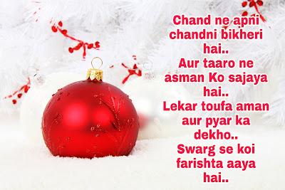 Chand ne apni   Christmas Shayari   2019