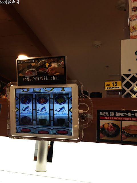 IMG 4109 - 【台中美食】來自日本的『藏壽司』讓你不只是單調的吃迴轉壽司,吃完還能玩遊戲喔! @迴轉壽司@日本連鎖@握壽司@日本道地