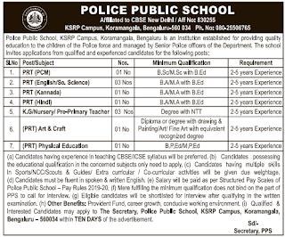 Police Public School jobs