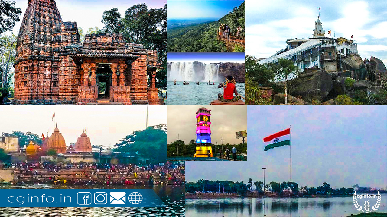 Chhattisgarh - tourism places, history, Information in hindi