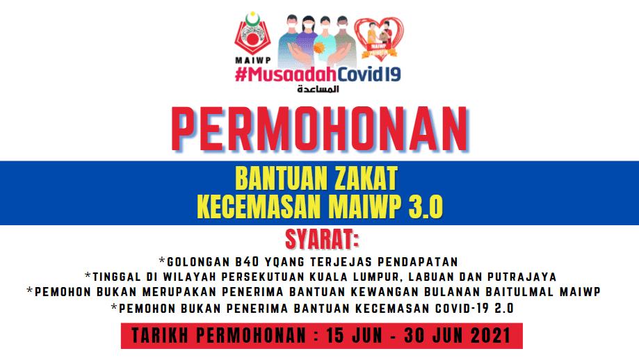 PERMOHONAN BANTUAN ZAKAT KECEMASAN COVID-19 3.0