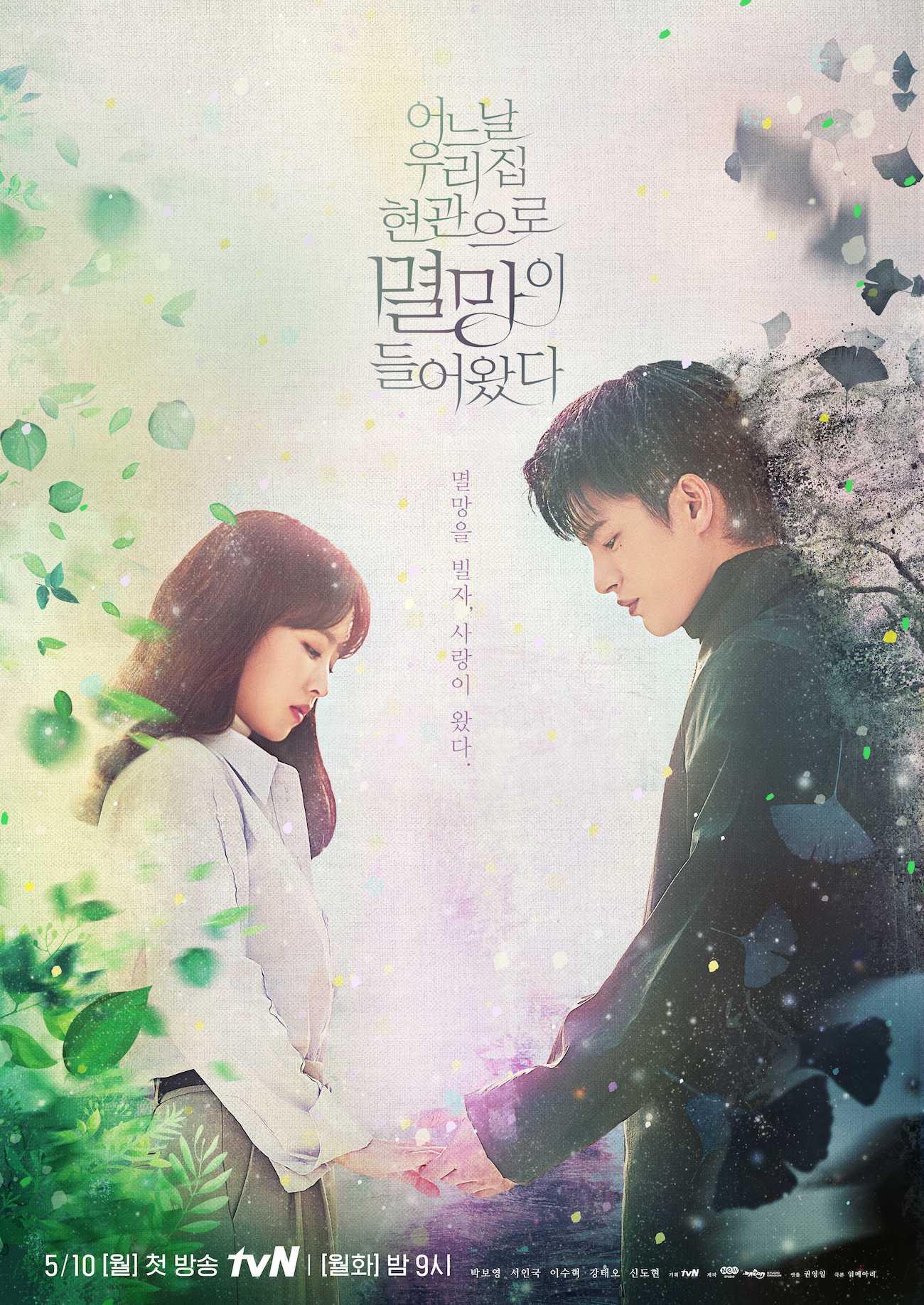 Drama Korea Doom at Your Service Episode 6 - Ini Drama Korea
