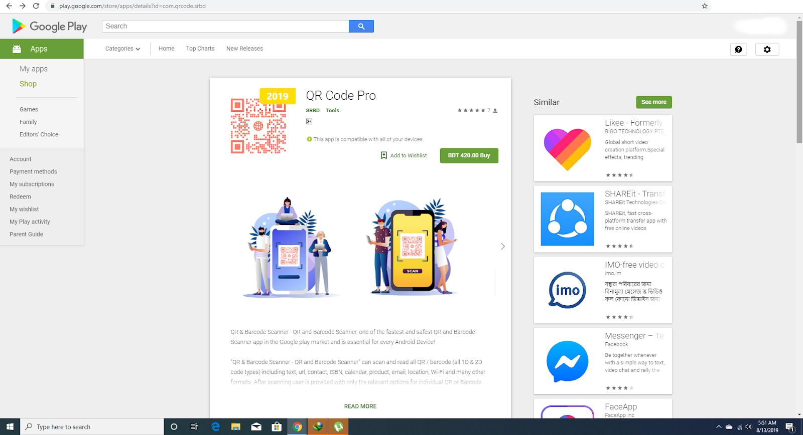 Best Qr Code Pro App - Top Pro Qr Code App - Facebook Audience Network