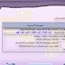 عروض بوربوينت مع الحلول للغة العربية المستوى الخامس نظام فصلي
