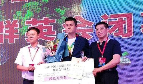 Vương Thiên Nhất vô địch Long Loan Bôi 2019