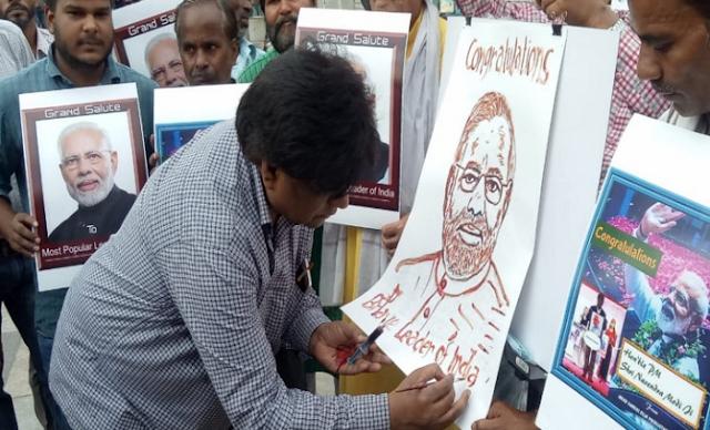 चित्रकार ने खून से बनाया PM मोदी पोट्रेट   BHOPAL NEWS