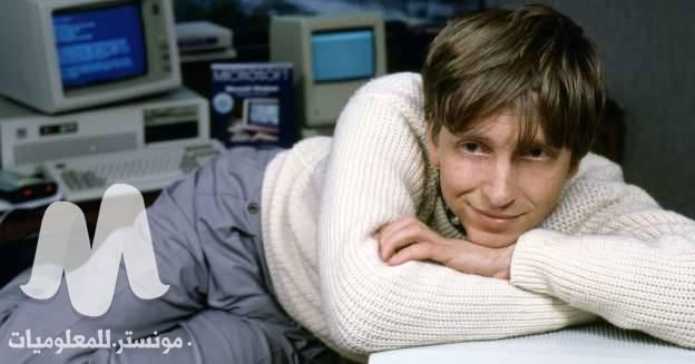 كيف نجح بيل جيتس في تأسيس شركة مايكروسوفت