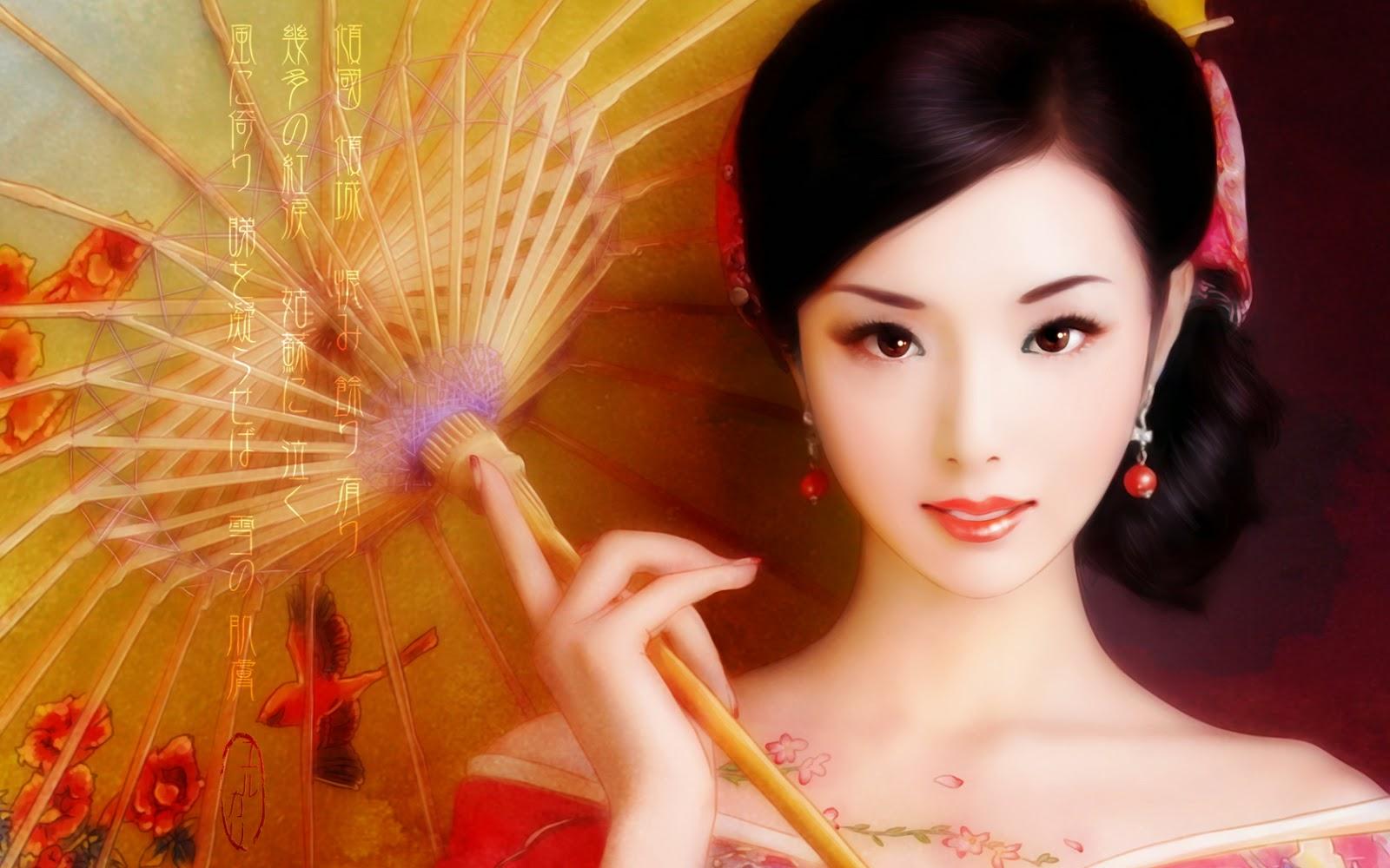 El Blog De Natalia Nombres Japoneses De Chica