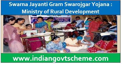 Swarna Jayanti Gram Swarojgar Yojana