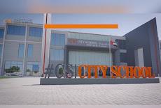 وظائف تدريس وتعليم في مدرسة المدينة بعجمان 2021