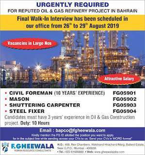 Oil & Gas Refinery Project in Bahrain