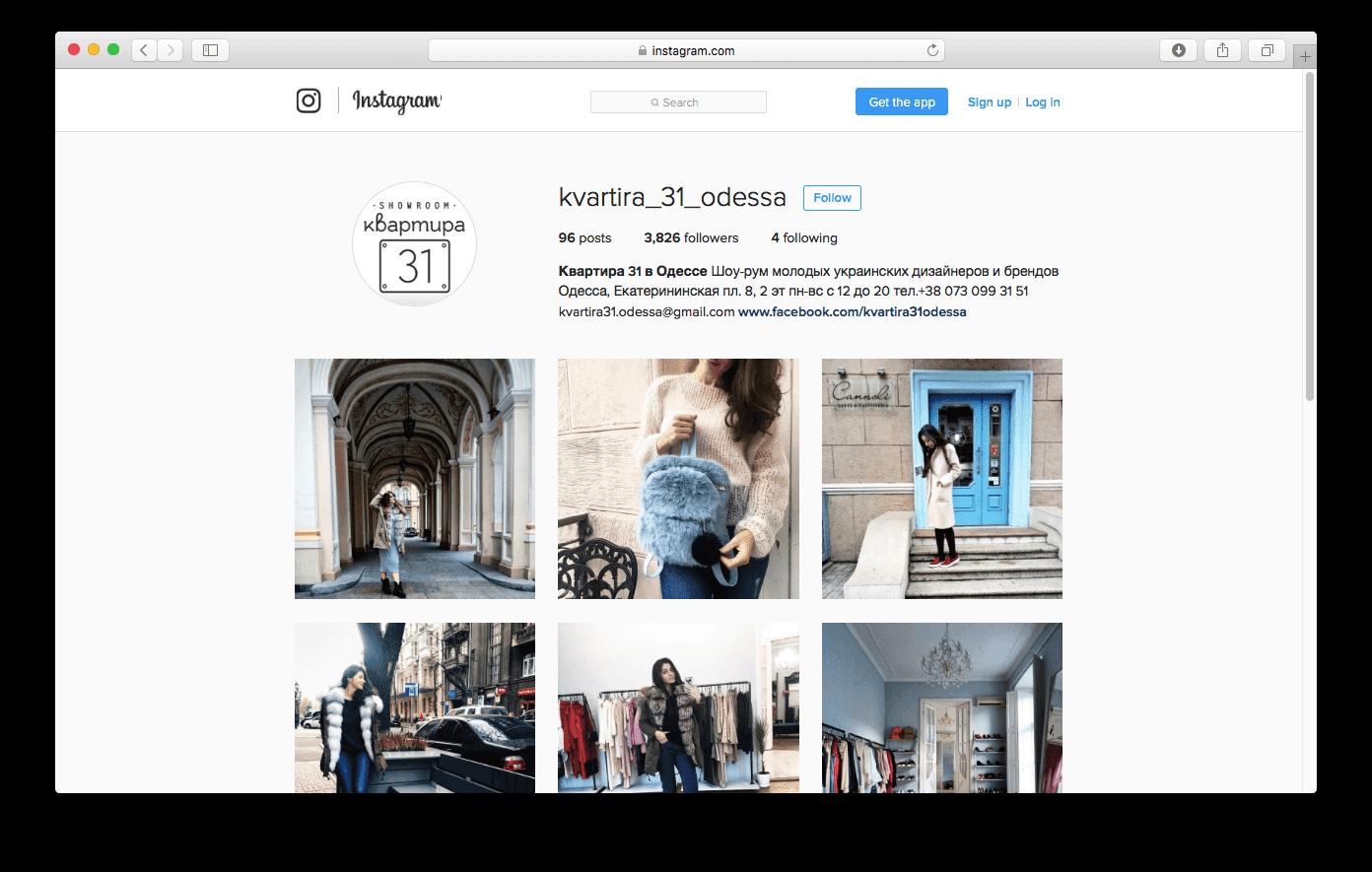 Аватар бізнес акаунта Instagram