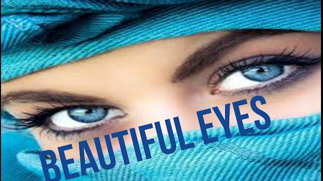 عيون جميلة 2020 Beautiful Eyes