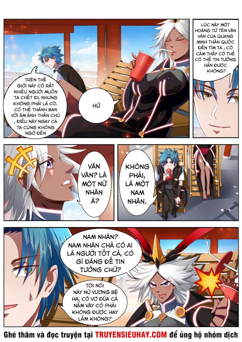 Vạn Giới Thần Chủ chap 222 - Trang 3
