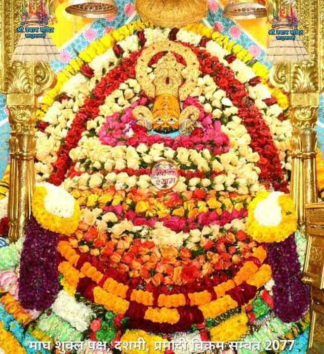 khatushyamji darshan 22 february 21