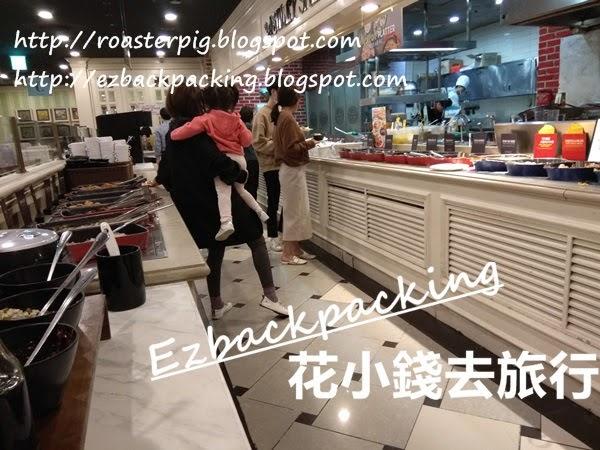 ashley korea buffet