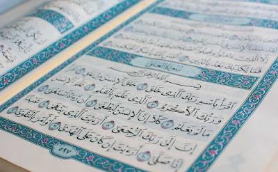 جمع القرآن واسبابه
