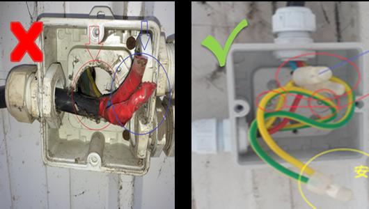 beberapa penyebab timbulnya percikan api pada instalasi listrik di rumah