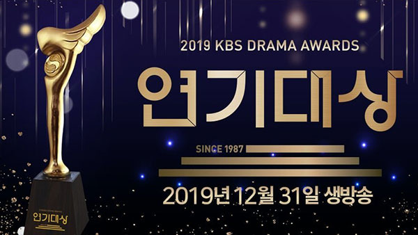 Download Reality Show Korea KBS Drama Awards 2019 Subtitle Indonesia