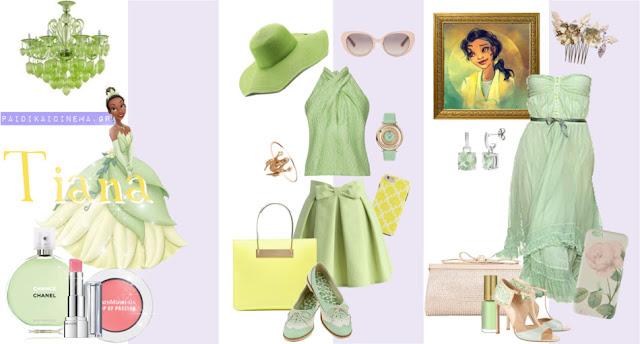 Τι θα φορούσαν οι Πριγκίπισσες της Disney, αν ήταν σύγχρονα κορίτσια! Η Πριγκίπισσα και ο Βάτραχος (2009)