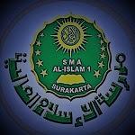 Al Islam Allumnion