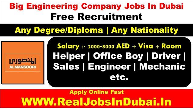 Al Mansoori Specialized Engineering Company Hring In UAE