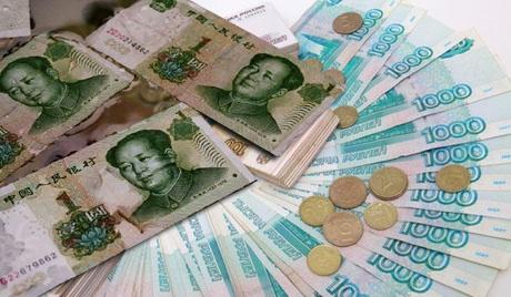 Китай и Россия перешли на рубль-юань. США в панике