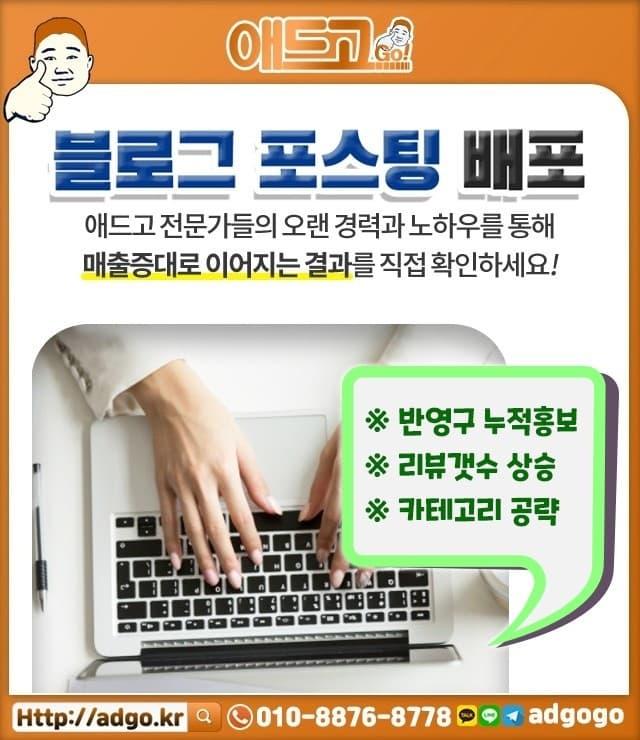 동대문바이럴마케팅비용