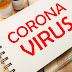 Κορωνοϊός: Η ανοσία της φυσικής λοίμωξης υπερέχει του εμβολιασμού; Δείτε την απάντηση