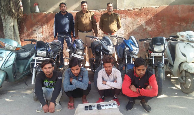 Crime Branch High Village team detains four accused, 5 bike recovered, 2 scooters, 7 wars