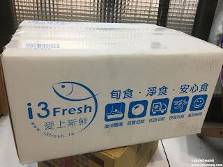i3Fresh愛上新鮮,冷凍海鮮與肉品