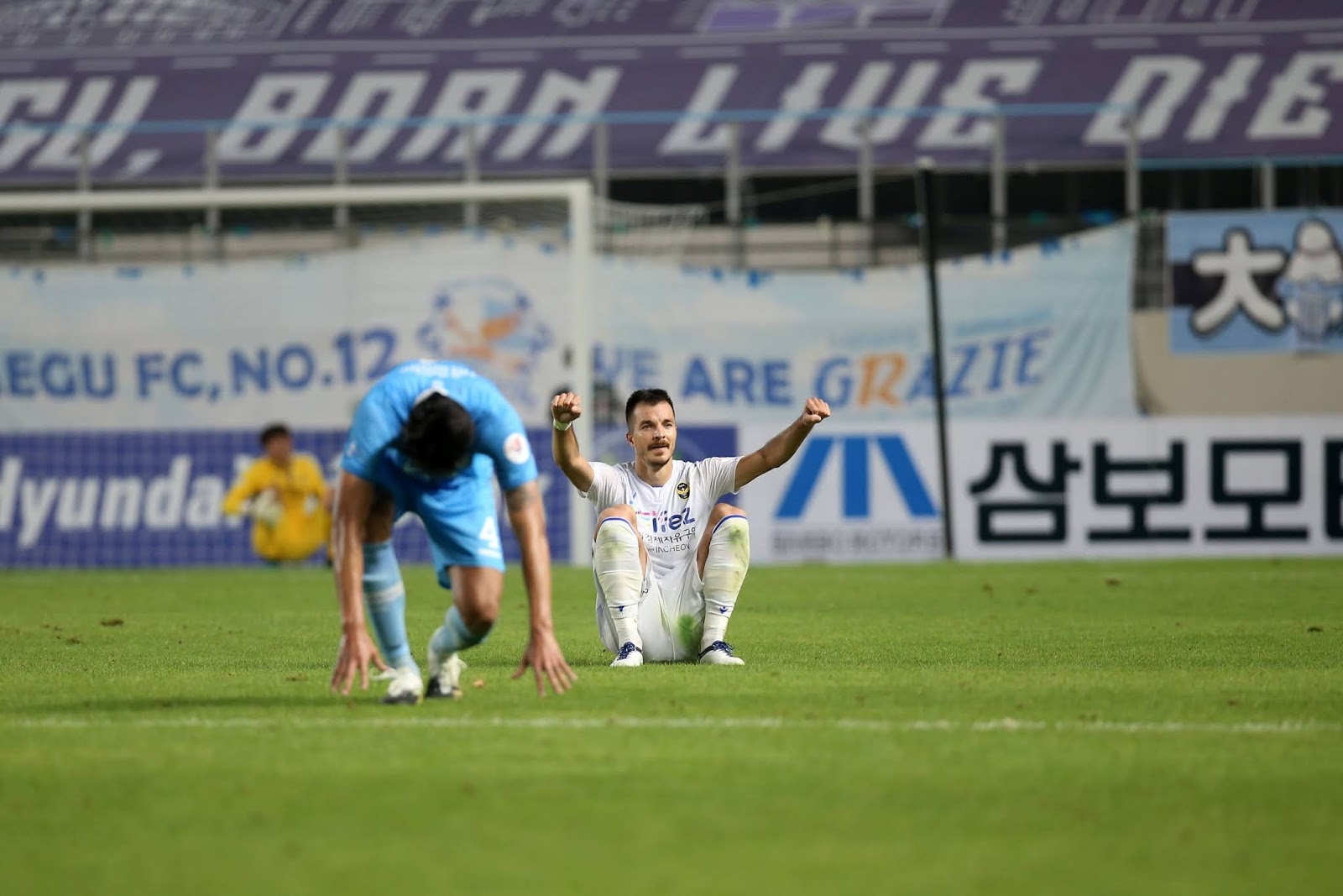 Interview: 'We keep fighting until the end', Stefan Mugoša Incheon United
