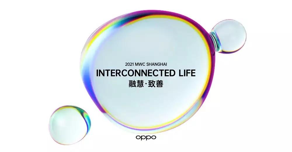 OPPO MWC Shanghai 2021