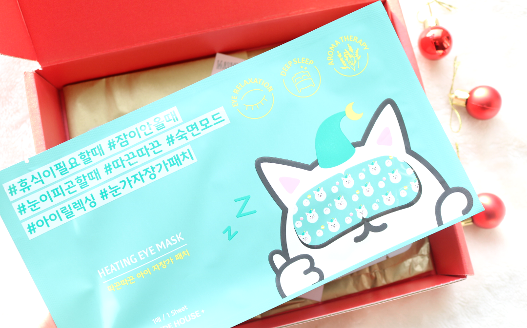 Etude House Heating Eye Mask review